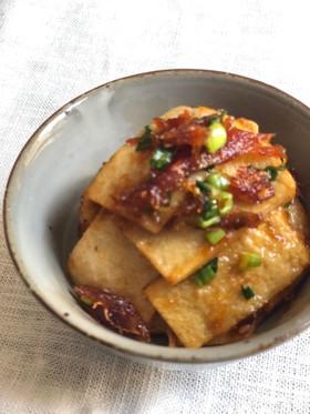 干し鱈キムチのポックム~韓国おでん炒め~