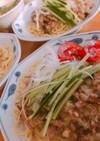 なすの肉味噌ジャージャー麺