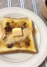きな粉がけ*あんバタ トースト