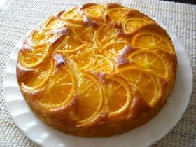 オレンジ☆パウンドケーキ