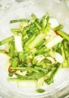 ノビル酢味噌和(血管ダイエット1355)