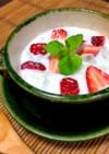 苺と白キクラゲの薬膳風デザート