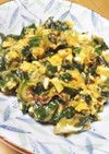 玉ねぎの葉っぱで油味噌