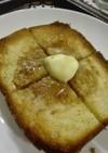 香ばしい!HMでホットケーキみたいなパン