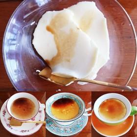パンナコッタ    コーヒーソース添え