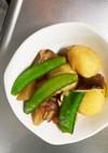 じゃがいも団子と野菜の煮物