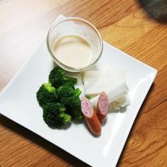 野菜パクパク◇豆乳味噌のディップソース