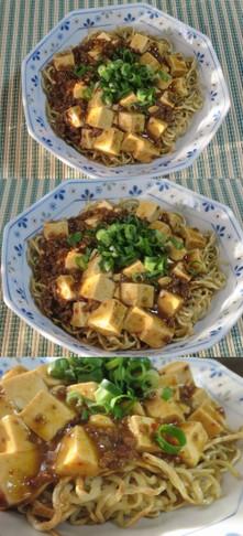 かた焼きそば風麻婆麺
