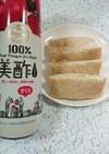 ミチョ美酢ほのかに香るルクエで蒸しパン☆