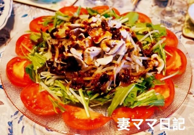 中華風豚しゃぶサラダ