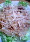 ●ツナと和えて◎新玉ねぎサラダ●