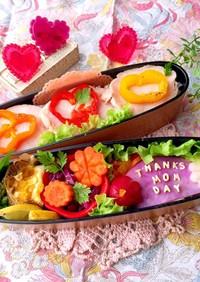 5月10日 鶏チャーシュー 母の日弁当