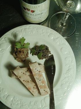 タプナードと茄子キャビア