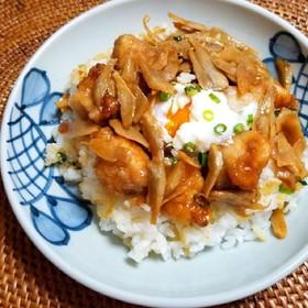 黄金比和風タレで✿鶏ごぼう丼