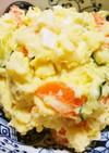 作り置き☆茹で卵入りポテトサラダ