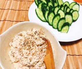 豆腐と搾菜の中華風ディップ