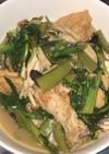 鶏肉と厚揚げと菜の花の香錯煮