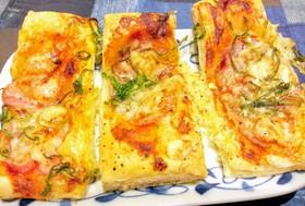 冷凍パイシートで生ハムとネギのピザ