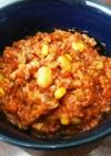 野菜たっぷり、枝豆でチリコンカン風。