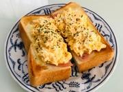 ハムチーズマヨスクランブルエッグトーストの写真