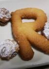サクッ!アレンジ色々な絞り出しクッキー♪