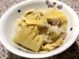 筍の炊き込みご飯