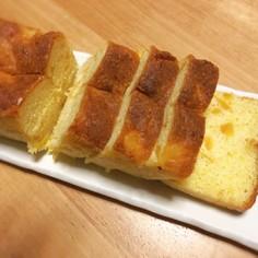 酸っぱくても大丈夫☆夏蜜柑のバターケーキ