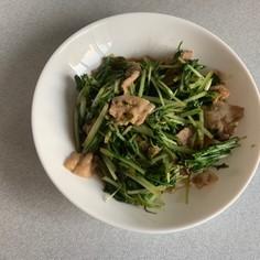 豚肉と水菜の炒めもの