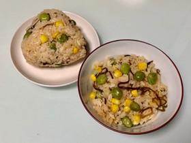 簡単☆塩昆布とコーンと塩えんどう豆ご飯