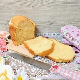 生クリーム米粉パン(グルテン、卵使用)