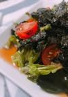 簡単韓国風?サラダ