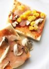 高野豆腐のヴィーガンピザ