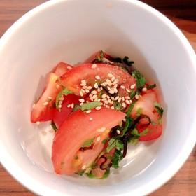 簡単★トマトと大葉の塩昆布和え