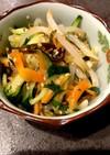 お弁当にも★簡単!野菜たっぷりナムル
