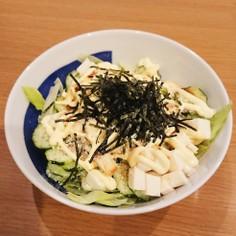 野菜と豆腐と粉チーズのサラダ♪
