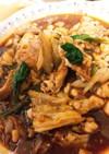 麻婆カレー豆腐️(アレンジ料理)