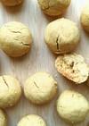 ◇簡単クッキー3種◇バター無し、卵無し