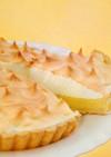 練乳で作るレモンパイ
