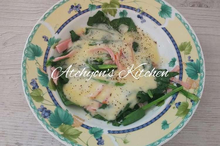 子供も喜ぶ簡単おかず ほうれん草チーズ レシピ 作り方 By あっちょんずキッチン クックパッド