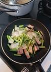 蕪の葉を使ったベーコン炒め