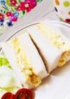 タルタルソースdeホテル風サンドイッチ☆