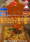 美味ドレのトムヤムデミソースで焼ビーフン