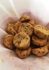 やわらか焼き芋クッキー