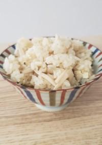 松茸のお吸い物で簡単美味しい炊き込みご飯
