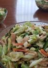 ◎キャベツと高野豆腐のサラダ◎