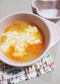 離乳食初期~キャベツにんじんお豆腐スープ