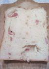 HB ベーコンエピ風の塩パン