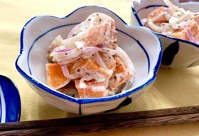 さつま芋サラダ☆マスタード味