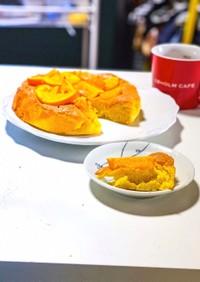簡単!オレンジ・シトラスケーキ♪