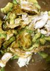 ホワイトバルサミコ酢+醤油アボカドサラダ